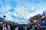 """8/16-17開催""""RISING SUN ROCK FESTIVAL 2019 in EZO""""、第2弾出演アーティストにELLEGARDEN、9mm Parabellum Bullet、SHANKら18組決定!"""
