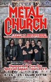 パワー・メタル・バンド METAL CHURCH、8/24-25川崎CLUB CITTA'にて来日公演開催決定!