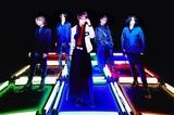 メリー、4/17リリースのニュー・ミニ・アルバム『for Japanese sheeple』全曲試聴映像&新アー写公開!