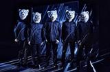 MAN WITH A MISSION、4/24リリースの甲子園ワンマン映像作品のジャケ写&ティーザー映像公開!