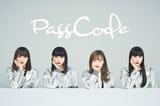 PassCode、4/3にメジャー2ndアルバム『CLARITY』リリース決定!