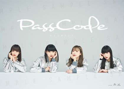 passcode_tokuten_tr.jpg