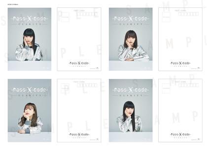 passcode_tokuten_tsutaya.jpg