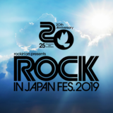 """ROCK IN JAPAN FESTIVAL 2019""、第1弾出演者に打首獄門同好会、9mm Parabellum Bullet、the HIATUSら14組決定!"