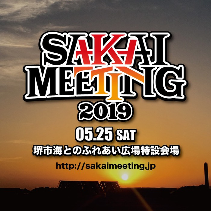 "GOOD4NOTHING × THE→CHINA WIFE MOTORS共催""SAKAI MEETING 2019""、第2弾出演者にSiM、チェリコ、OVER ARM THROW、STOMPIN' BIRDら決定!"