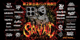 "PIZZA OF DEATH主催イベント""SATANIC CARNIVAL'19""、第2弾出演アーティストにDragon Ash、G-FREAK FACTORY、dustbox、BACK LIFT、SHADOWSら決定!"