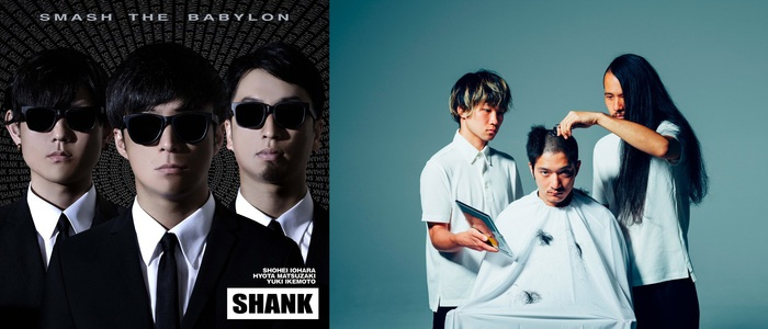 "SHANK × Age Factory、6/24にF.A.D YOKOHAMAにてツーマン・ライヴ""THE SUN ALSO RISES vol.84""出演決定!"