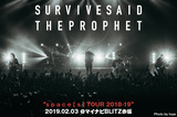 Survive Said The Prophetのライヴ・レポート公開!26都市を回ったツアー最終日、バンドとしての進化と決意を見せたマイナビBLITZ赤坂公演をレポート!
