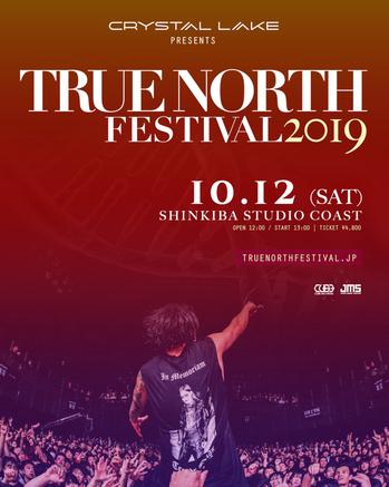 truenorthfestival2019.jpg