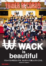 """BiSら所属のWACK、3/16よりTOWER RECORDS渋谷店で""""スペシャルWACK SHOP""""第2弾オープン!"""