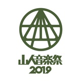 "G-FREAK FACTORY主宰フェス""山人音楽祭2019""、第1弾出演アーティストに10-FEET、ヘイスミ、SHANK、locofrank、四星球ら10組決定!"