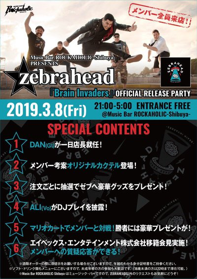 zebrahead_event_contents.jpg