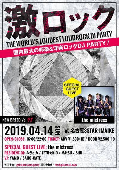 0414_nagoya_0412.jpg