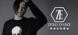 ZERO EVOKE(ゼロ・イヴォーク)新規取扱開始!フロントのロゴとスリーブのチェッカー柄が注目のロンTや刺繍が特徴のTシャツなどがラインナップ!