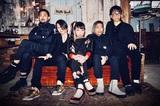 MIX MARKET、masasucks(the HIATUS etc.)プロデュースによるデビュー20周年記念した6年ぶりフル・アルバム『RED LION』6/5リリース決定!