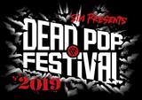 """6/22-23開催のSiM主催野外フェス""""DEAD POP FESTiVAL 2019""""、第2弾出演者にHEY-SMITH、the telephones、ハルカミライ、MOROHAが決定!"""