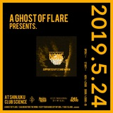 A Ghost of Flare、5/24開催の3ヶ月連続企画第2回にKEEP YOUR HANDs OFF MY GIRL、FAKE ISLAND、Sailing Before The Wind出演決定!