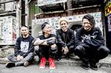 ROACH、6月開催のリリース・ツアー大阪公演にヒステリックパニック、沖縄公演にDstarら出演決定!