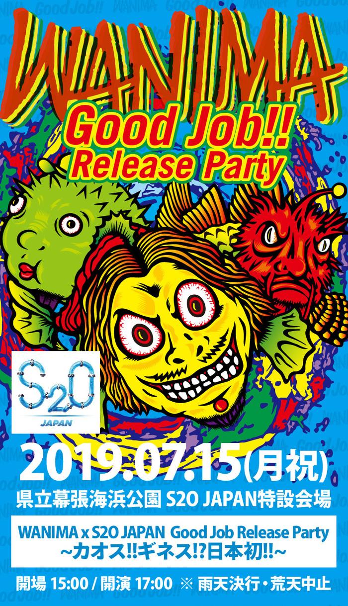 """WANIMA、7/15幕張で開催の4thシングル『Good Job!!』発売記念ワンマンにて、世界で最もずぶ濡れになる音楽フェス""""S2O""""との単独アーティスト世界初となるコラボ決定!"""