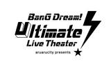 """BanG Dream!""の世界を体感できるライヴ・シアター""BanG Dream! Ultimate Live Theater""、福岡県北九州市にオープン!RAISE A SUILEN「A DECLARATION OF ×××」ライヴ映像も公開!"