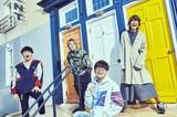 BLUE ENCOUNT、6/5リリースのミニ・アルバム『SICK(S)』より「ハウリングダイバー」4/17に先行配信リリース決定!