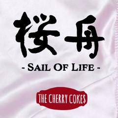 cherry_cokes_jkt.jpg