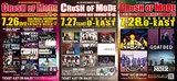 """摩天楼オペラ、NoGoD、Unlucky Morpheus、メトロノーム、THE冠、DARRELLら出演!""""CRUSH OF MODE-HYPER HOT SUMMER'19-TOKYO3DAYS-""""、7/26-28渋谷にて開催決定!"""