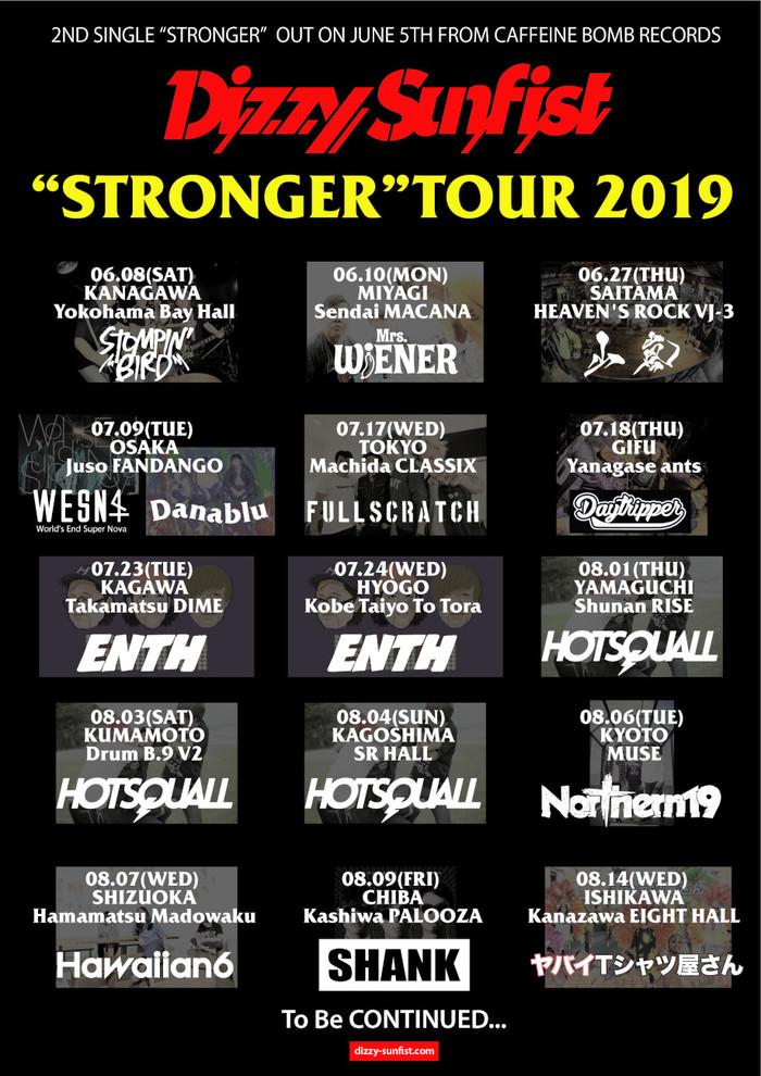 Dizzy Sunfist、2ndシングル『STRONGER』レコ発ツアー・ゲスト第1弾にHAWAIIAN6、SHANK、ヤバT、山嵐、STOMPIN' BIRD、ENTHら決定!