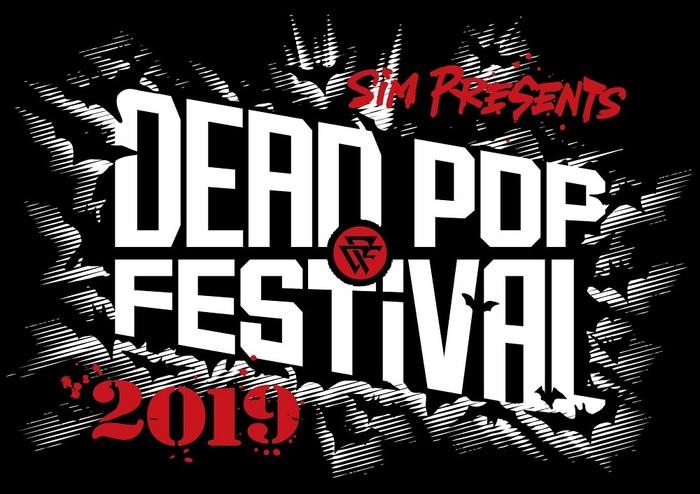 """6/22-23開催のSiM主催野外フェス""""DEAD POP FESTiVAL 2019""""、最終出演者に10-FEET、The BONEZ、Crossfaith、時雨ら13組決定!日割り&ステージ割りも!"""