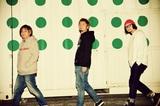 "dustbox、5/11新木場にて開催""KOSHI ROCK GALAXY 2019""最終ゲストにNAMBA69、Northern19決定!チケット追加発売も!"