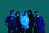 国産メタルコア/Djentの新鋭 Earthists.、本日4/16リリースのデジタル・シングル「Purge Me」MV公開!