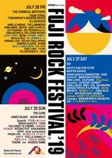 """FUJI ROCK FESTIVAL'19""、第3弾アーティストに18組決定!"