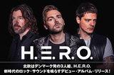 """北欧デンマーク発の3人組、H.E.R.O.のインタビュー&動画メッセージ公開!""""どんなアイディアもやりすぎということはない""""――新時代のロック・サウンドを鳴らすデビュー・アルバムを4/24リリース!"""