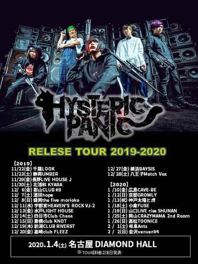 hystericpanic_tour.jpg