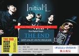 """""""フューチャー・ロック""""を掲げる5人組 Initial'L、4/7にデジタル・シングル『THE END』リリース決定!"""