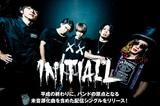 """Initial'Lのインタビュー&動画メッセージ公開!バンドの原点となる未音源化曲を含む、""""終わりと始まり""""をテーマにした配信シングル『THE END』を4/7リリース!"""