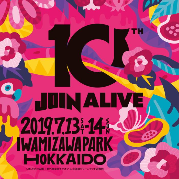"""北海道の夏フェス""""JOIN ALIVE 2019""""、第1弾アーティストにTRIPLE AXE、10-FEET、Crossfaith、MONOEYES、LONGMANら40組決定!"""