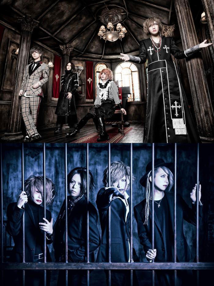BYO(ex-SCREW)率いるKHRYST+、5/22リリースの両A面1st EP『贖罪』アートワーク&MV一斉公開!