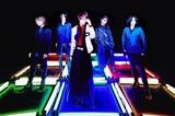メリー、4/17リリースのニュー・ミニ・アルバム『for Japanese sheeple』より「Toxicosis Island」MV公開!