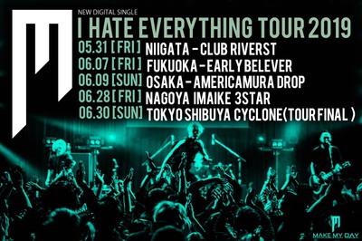 mmd_tour.jpg