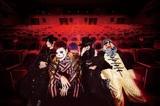 NoGoD、4/10リリースの新作『神劇』より「Borderline」MV公開!
