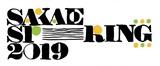 """6/1-2開催""""SAKAE SP-RING 2019""""、第4弾出演者にAIRFLIP、POTら74組決定!タイムテーブルも発表!"""