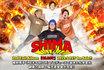 SHIMAのインタビュー&動画メッセージ含む特設ページ公開!猪狩秀平(HEY-SMITH)をプロデューサーに迎え新たなサウンドを引き出した、破壊力抜群の2ndアルバムを4/17リリース!