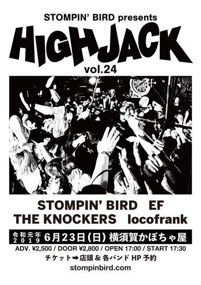 stompin-bird_high_jack.jpg