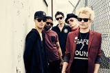 SUM 41、本日4/24に新曲「Out For Blood」配信リリース!