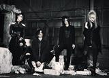 DEXCORE、新曲「Collapse」リリック・ビデオをゲリラ公開!5/27より配信リリース決定!