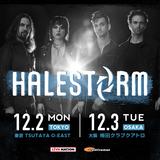 HALESTORM、12月に東阪で単独来日公演が決定!