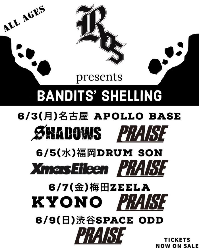 """ROS、6月開催の全国ショート・ツアー""""BANDITS' SHELLING""""ゲストにXmas Eileen、SHADOWS、KYONO決定!"""