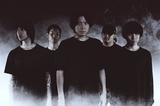 国内メタル/ラウド・シーンの若手筆頭 Sable Hills、1stフル・アルバム『EMBERS』8/7リリース決定!ティーザー映像公開!