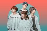 The Winking Owl、6/5リリースの2ndフル・アルバム『Thanksラブレター』から先行配信のリード曲「NEW」MV公開!